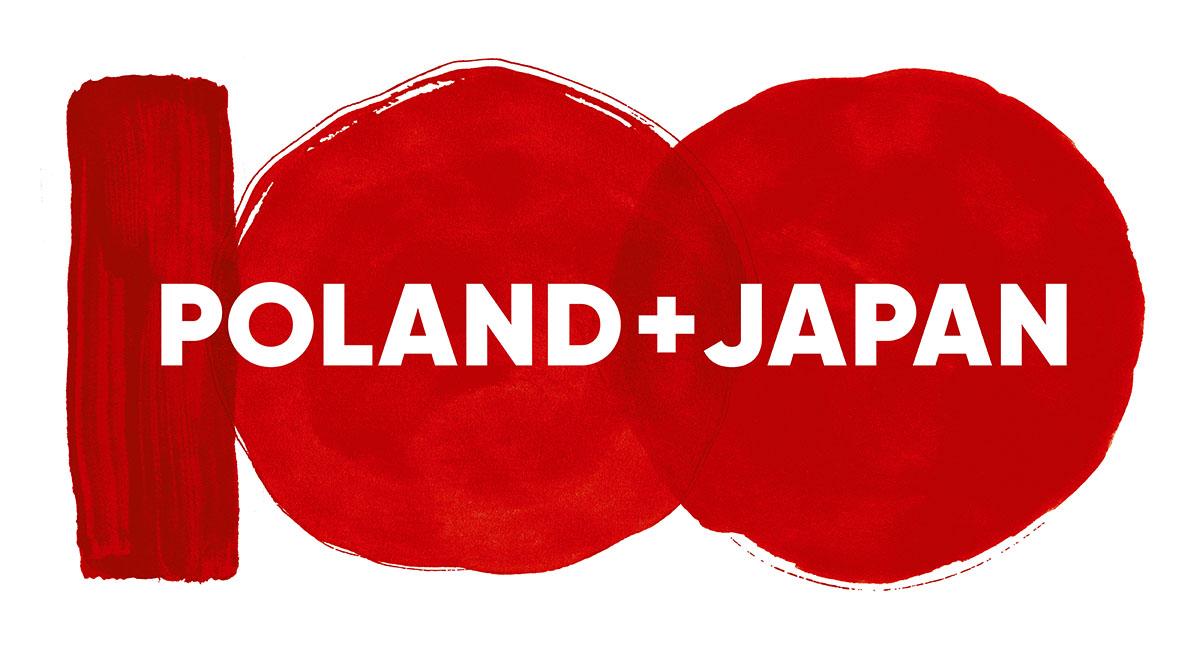 """Wystawa """"100 prac japońskich kaligrafów na stulecie stosunków dyplomatycznych Polski z Japonią"""""""