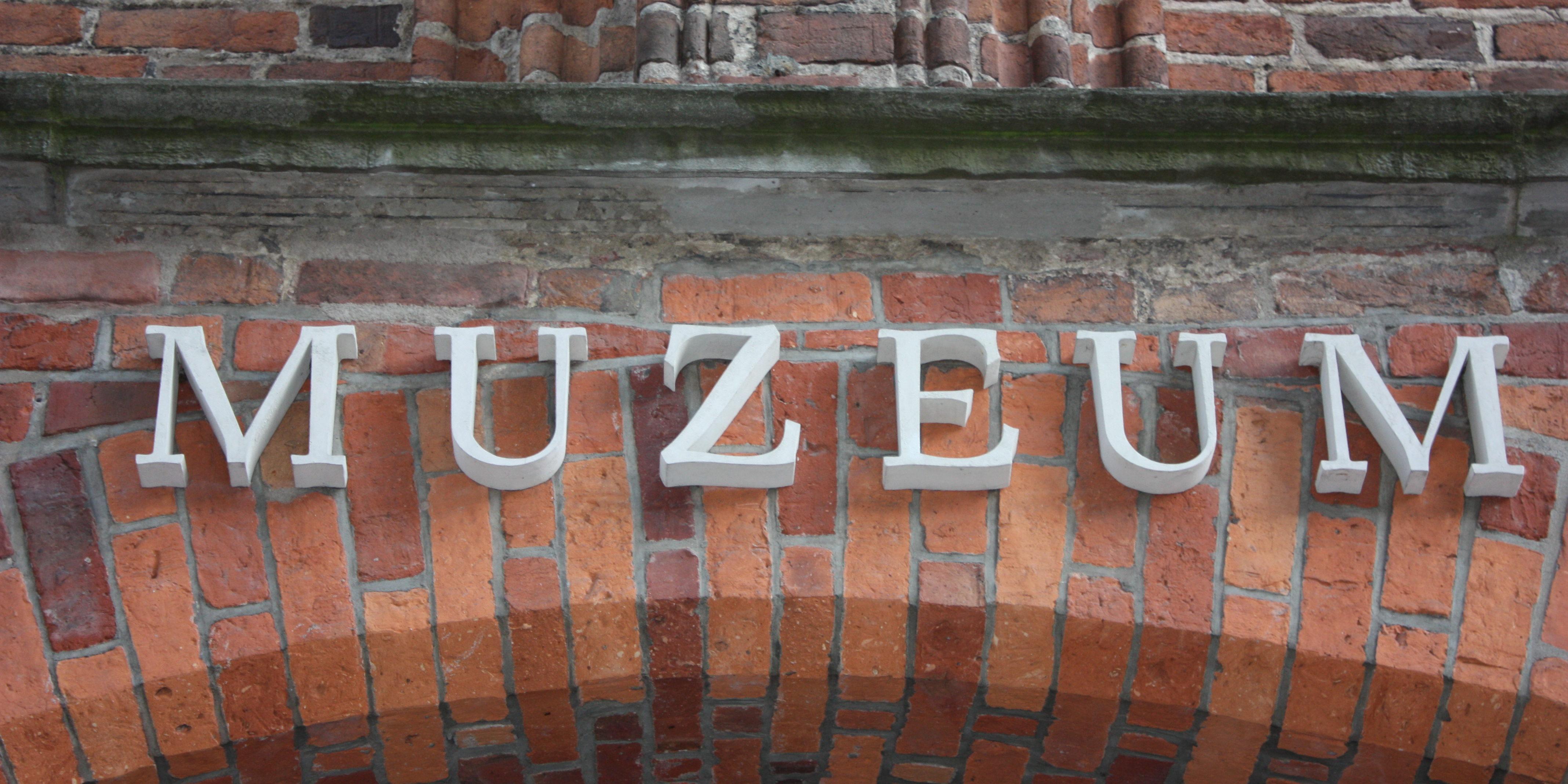 #MuzealnieWirtualnie, czyli nasza oferta online na czas zamknięcia!