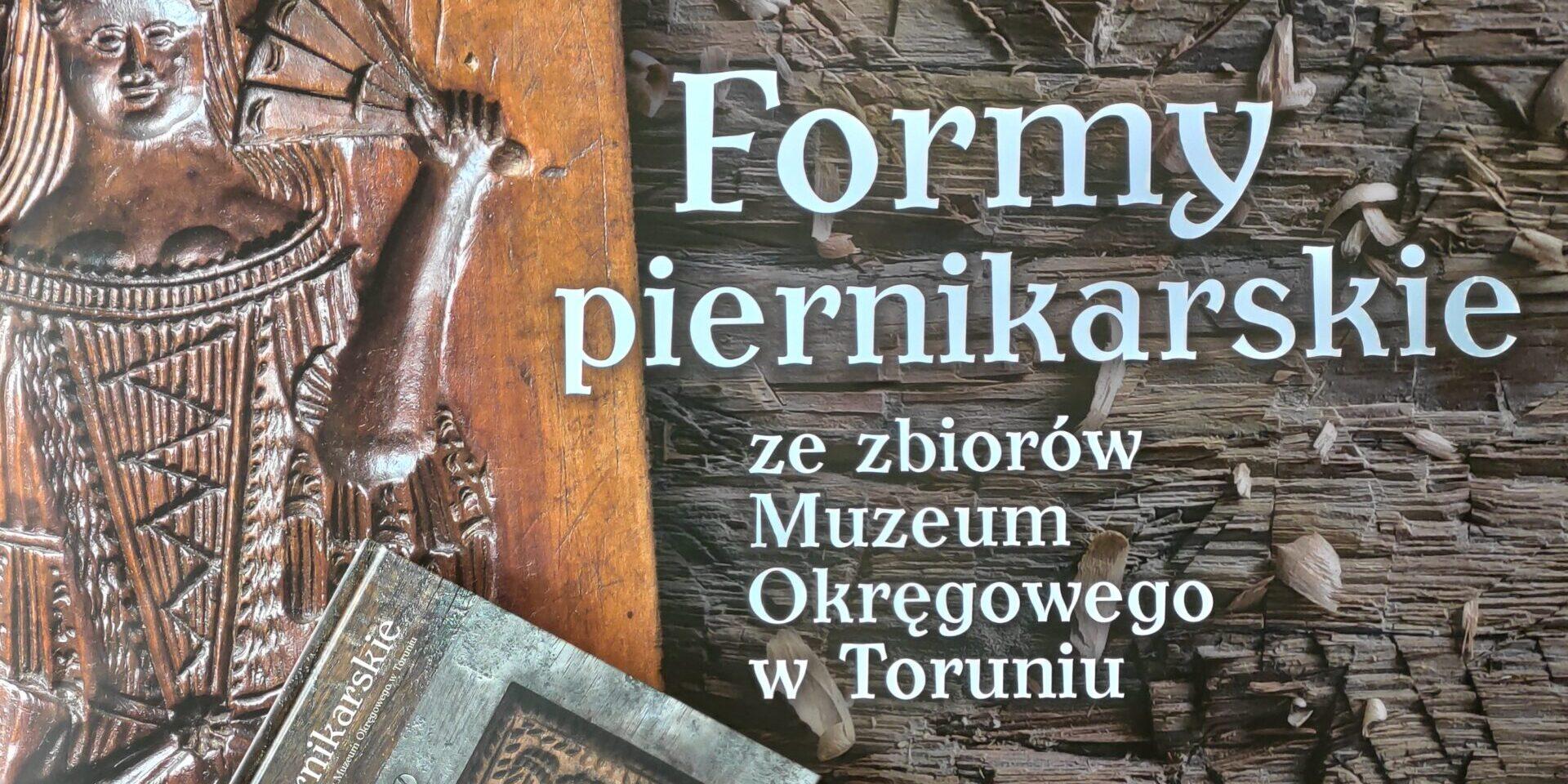 """Projekt """"Od katalogu do wystawy o formach piernikarskich"""""""