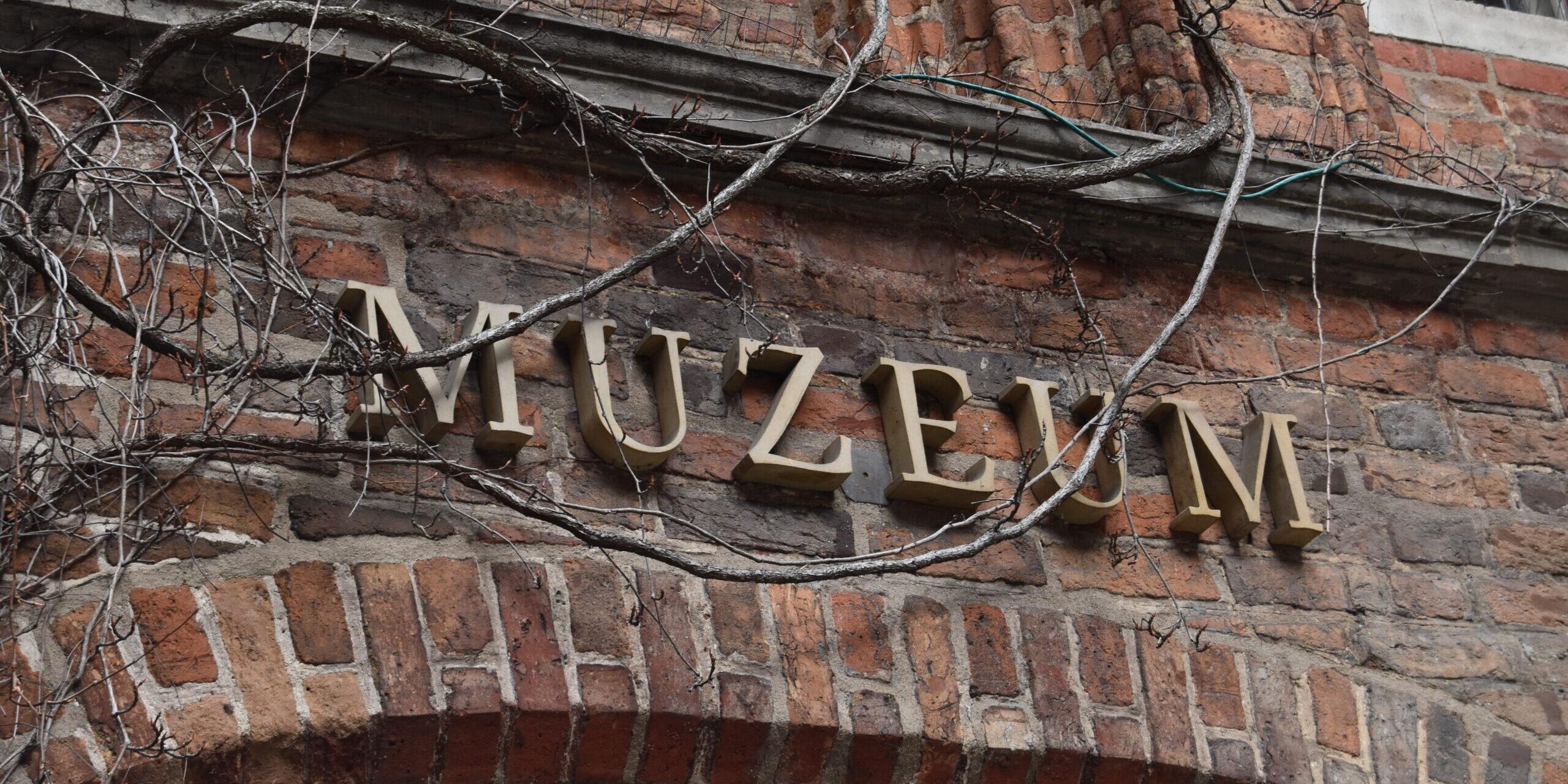 #MuzealnieWirtualnie, czyli nasze działania online