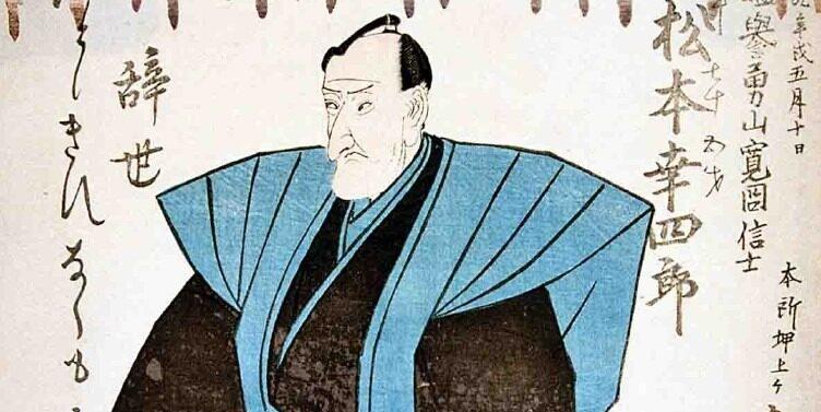 Shini–e – japońska forma upamiętnienia wybitnych artystów
