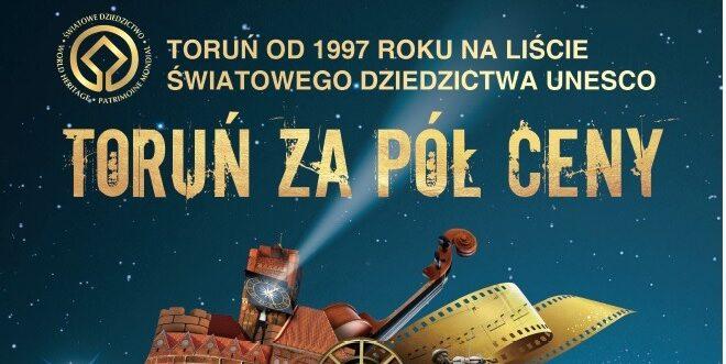 Toruń za pół ceny w Muzeum Okręgowym w Toruniu